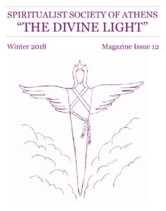 Winter 2018 - Magazine Issue 12