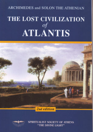 Archimedes & Solon of Athens THE LOST CIVILIZATION OF ATLANTIS (2nd Edition)
