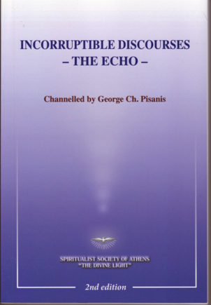 INCORRUPTIBLE DISCOURSES -THE ECHO - (2nd Edition)