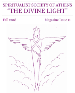 Autumn 2018 - Magazine Issue 11