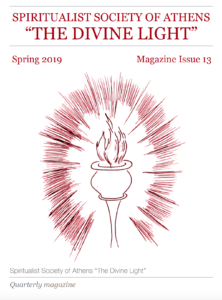 Spring 2019 - Magazine Issue 13