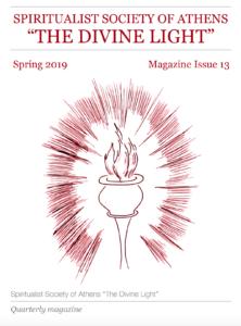 Spring 2019 - Magazine Issue 13