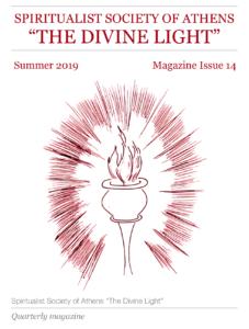 Summer 2019 - Magazine Issue 14