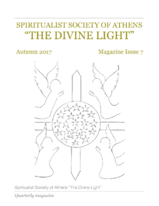 Autumn 2017 - Magazine Issue 7