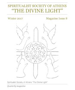 Winter 2017 - Magazine Issue 8
