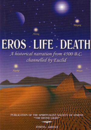 Euclid EROS – LIFE – DEATH