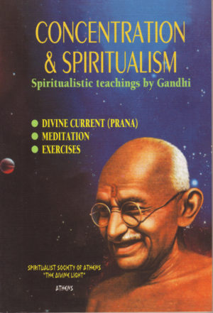 Gandhi CONCENTRATION AND SPIRITUALISM