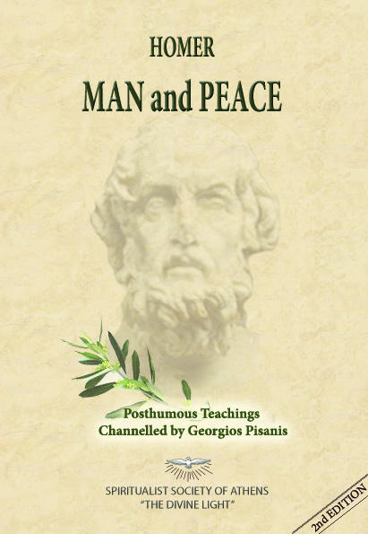 HOMER MAN AND PEACE