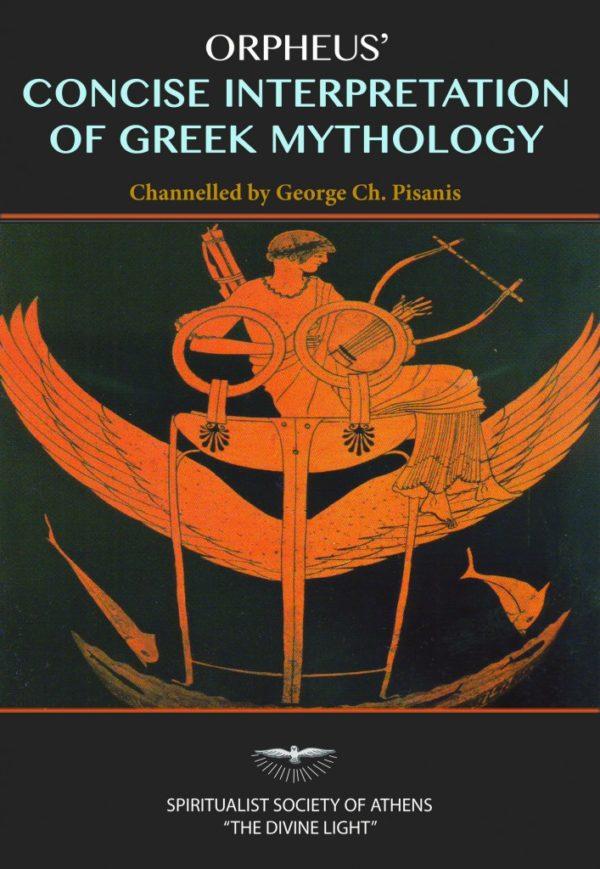 Orpheus' CONCISE INTERPRETATION OF GREEK MYTHOLOGY